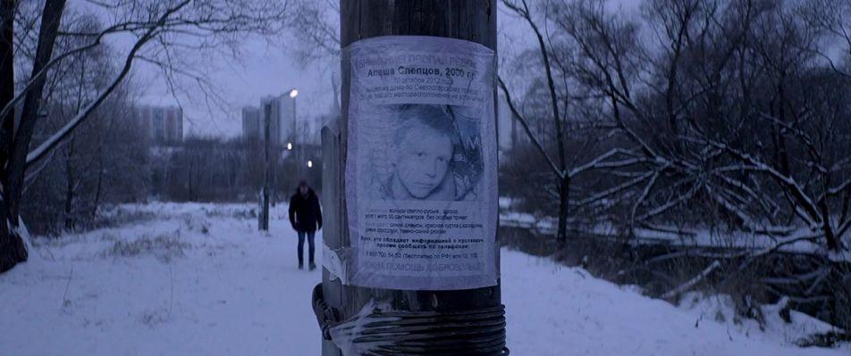"Kadr z filmu ""Niemiłość"""