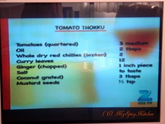 Sanjeev Kapoor Tomato Thokku Recipe,