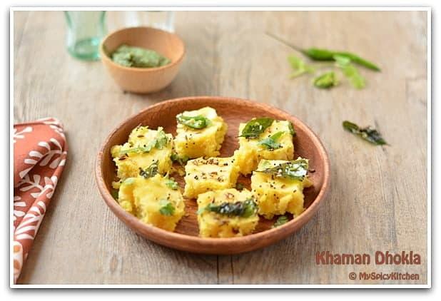 Gujarati Cuisine, Blogging Marathon, Steamed cakes,