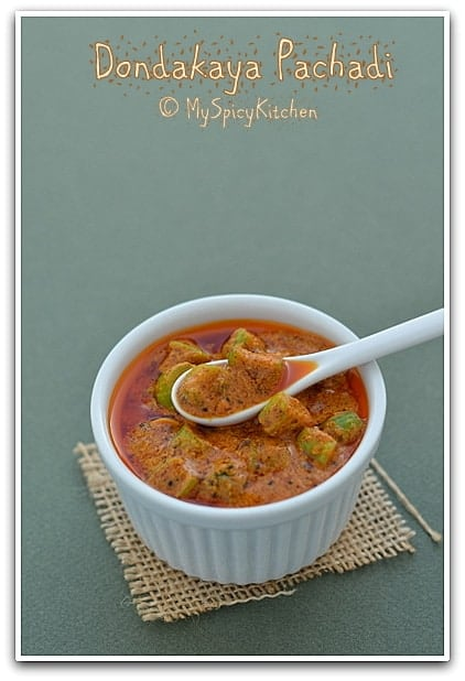 Dondakaya ava pachadi, ivy gourd pickle, South Indian Cuisine,