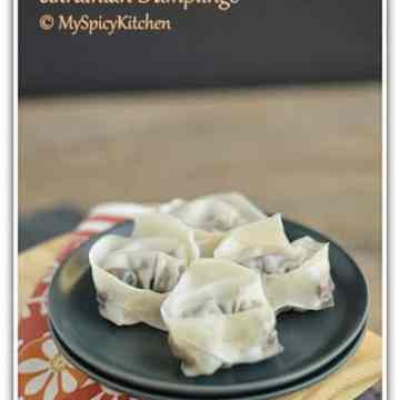 Mushroom Dumplings, Ukrainian Foo, Ukrainian Cuisine, Blogging Marathon, Around the World in 30 Days with ABC Cooking,