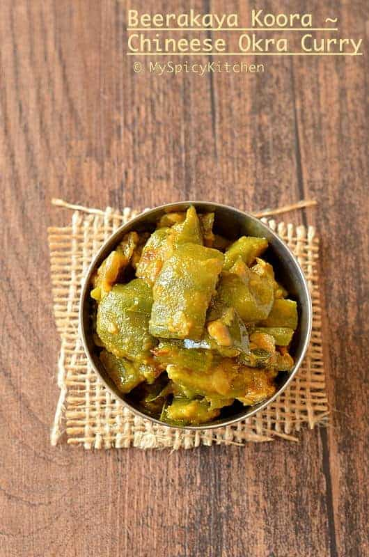 Ridge Gourd Curry, Beerakaya Koora, Blogging Marathon, Buffet On Table, Beerakaya kura, Turai subzi, Ridge Gourd fry, Ridge Gourd Curry, Chinese Okra Curry, Indian Curry, Telugu Food, Telangana Food, Telangana Cuisine,