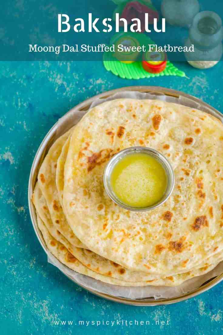 A top down view of a stack of bakshalu ~ sweet flatbread with a bowl of ghee