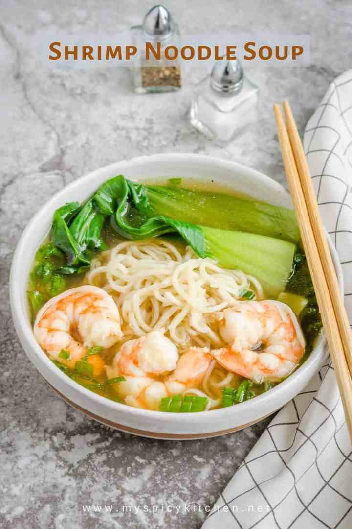 Bowl of Chinese style shrimp noodle soup