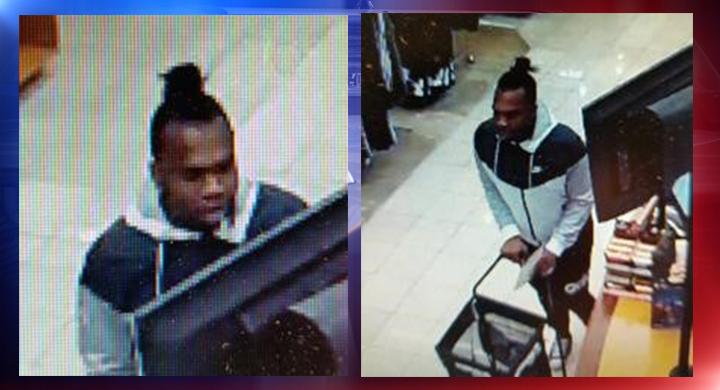 janesville fraud suspect_1533226490860.jpg.jpg