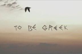 Τι σημαίνει να είσαι Έλληνας; Ένα συγκινητικό βίντεο από τους Έλληνες της Αμερικής