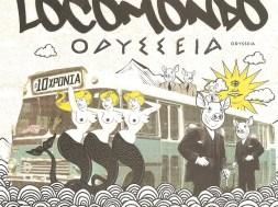 "Locomondo – ""Οδύσσεια"""