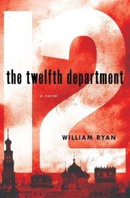 TwelfthDepartment