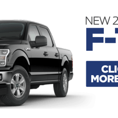 Ford F150 A Plan Lease Johnson Controls Wiring Diagram Save Now With F 150 Specials In Beaumont Tx Click Here To Take Advantage Of This Offer