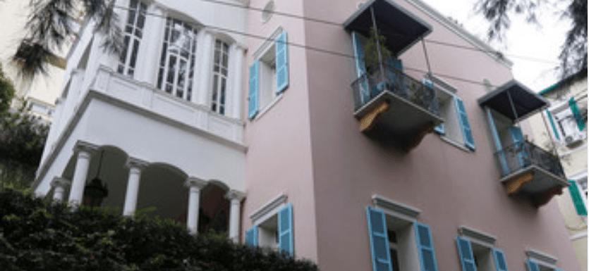 Villa Rose Carlos Ghosn
