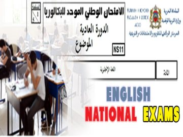 English National exams