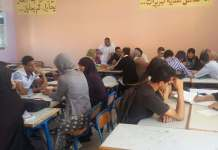 workshop about studying English at university - 30-1