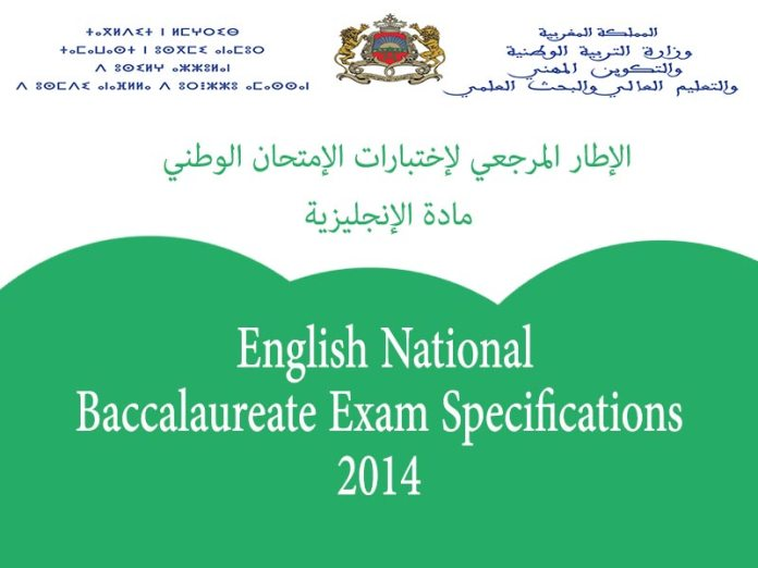 National Baccalaureate Exam Specifications