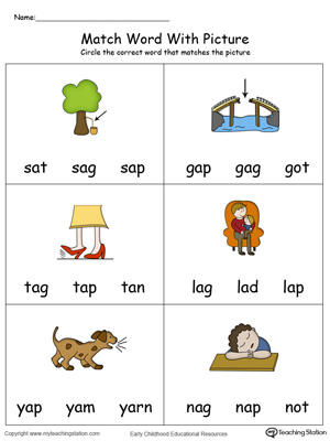 Preschool Word Families Printable Worksheets
