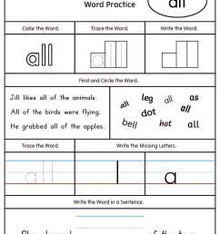 Kindergarten High Frequency Words Printable Worksheets    MyTeachingStation.com [ 2200 x 1700 Pixel ]