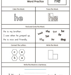 High-Frequency Word HE Printable Worksheet   MyTeachingStation.com [ 2200 x 1700 Pixel ]