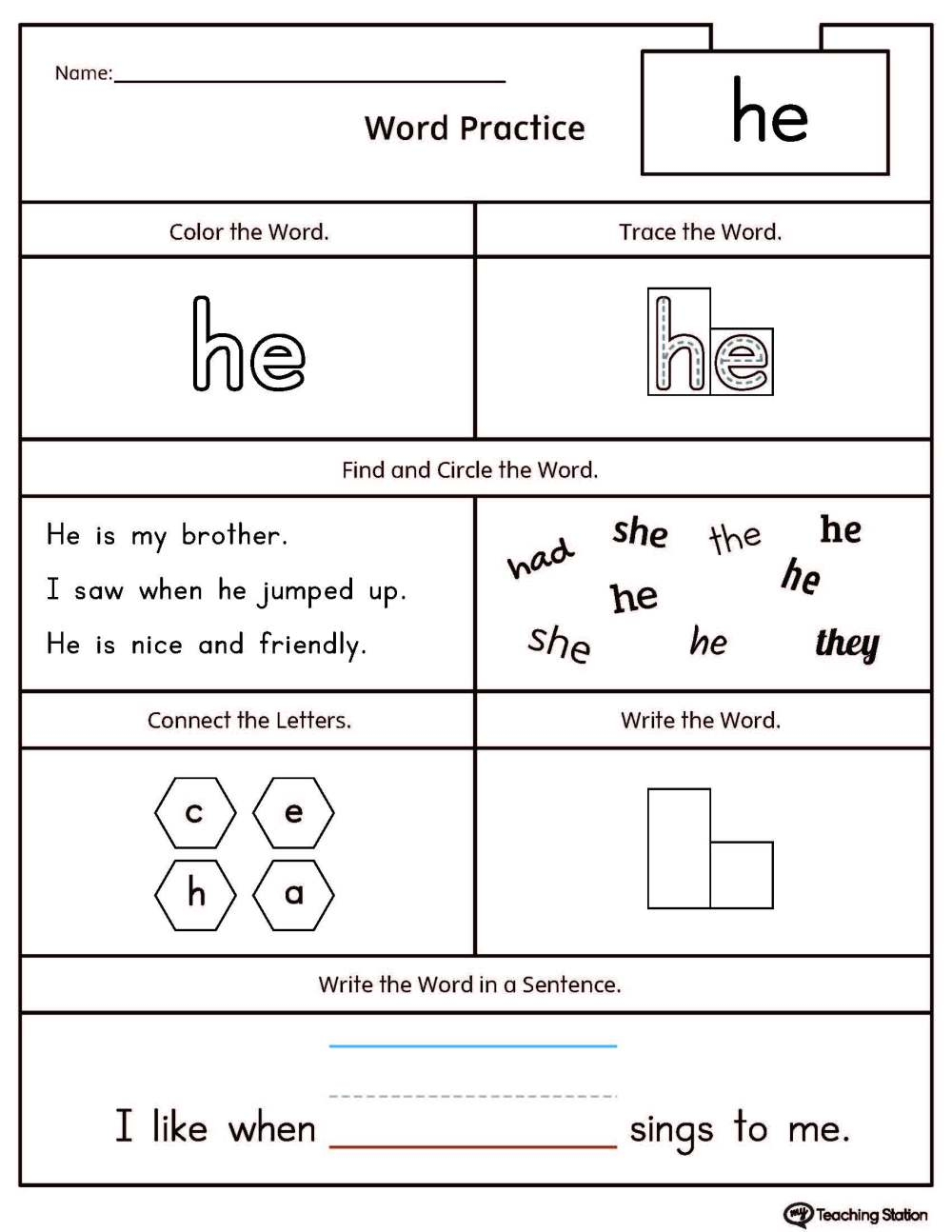 medium resolution of High-Frequency Word HE Printable Worksheet   MyTeachingStation.com