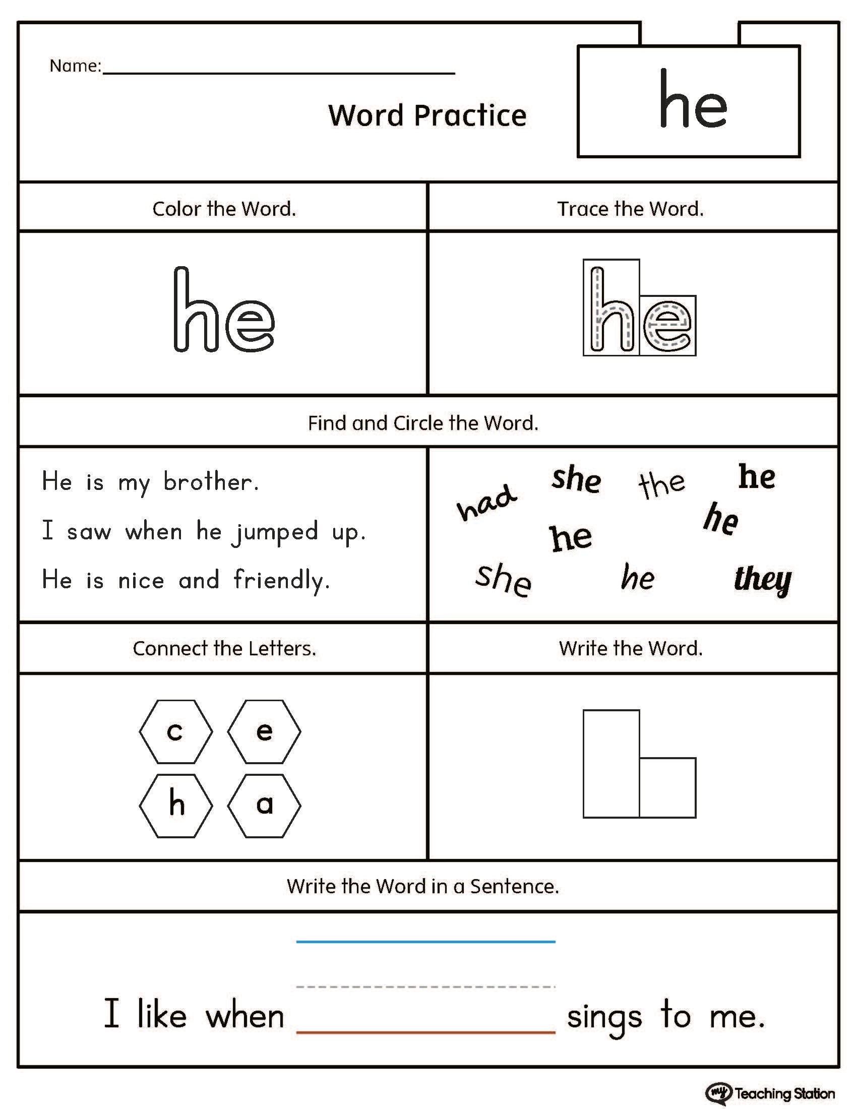hight resolution of High-Frequency Word HE Printable Worksheet   MyTeachingStation.com