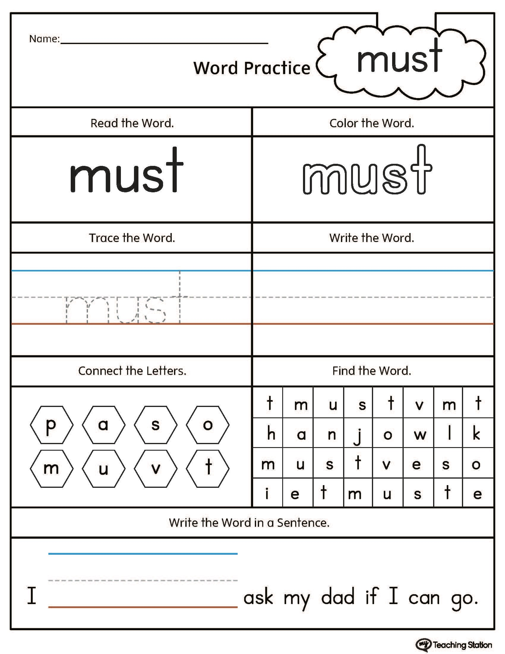 D Words Worksheet For Kindergarten