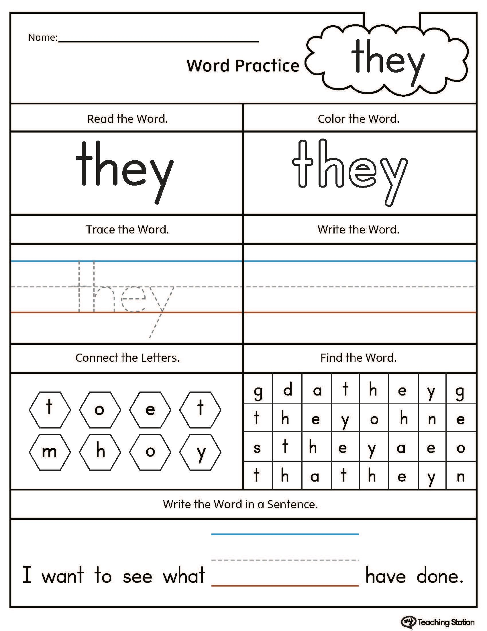 Worksheet On Dge Words