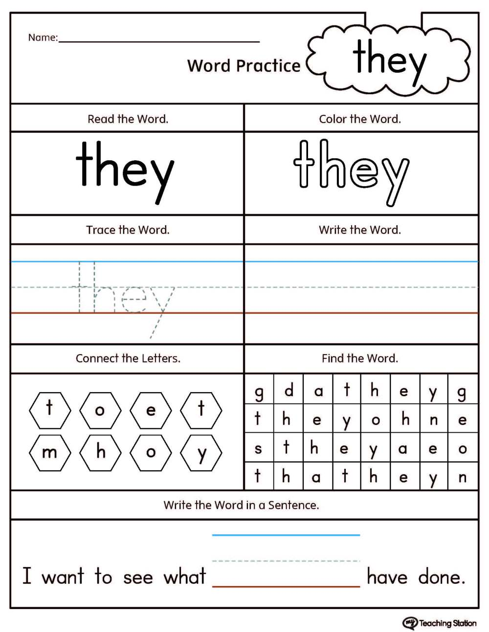 medium resolution of Kindergarten High Frequency Words Printable Worksheets    MyTeachingStation.com