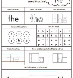 Sight Word the Printable Worksheet   MyTeachingStation.com [ 2200 x 1700 Pixel ]