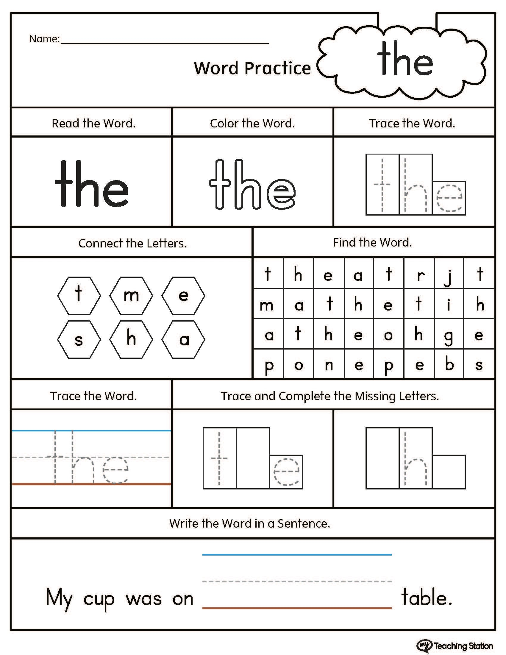 hight resolution of Sight Word the Printable Worksheet   MyTeachingStation.com