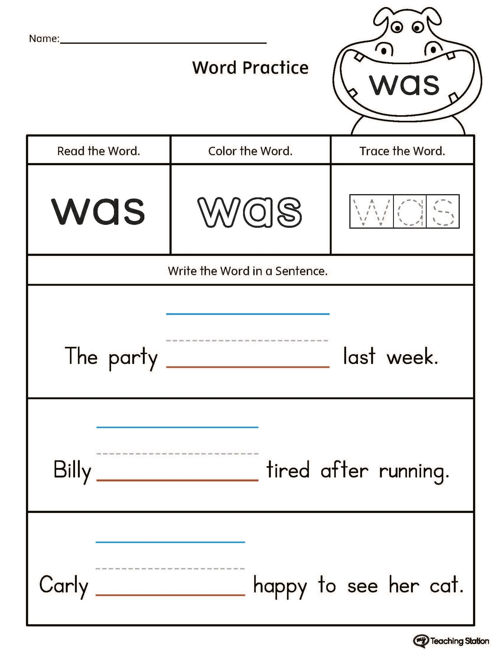 Worksheet Tracing Name Worksheet Grass Fedjp Worksheet
