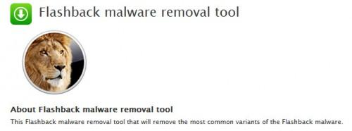 apple-flashback-removal-tool