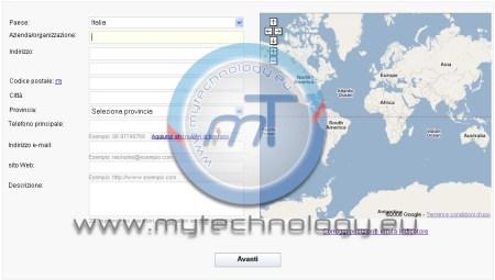 Schermata del modulo di sottoscrizione