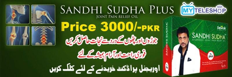 Sandhi Sudha Plus Pakistan