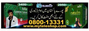 My TeleShop Banner