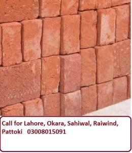 Bricks Rates in Pakistan