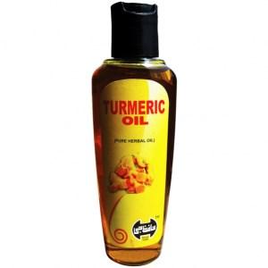 Turmeric Oil Pakistan