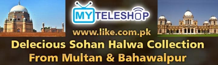 Multani Sohan Halwa