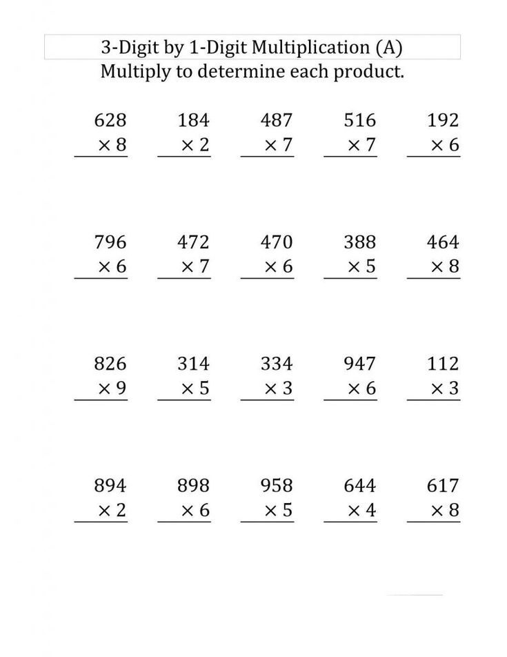 4th Grade Math sol Practice Worksheets Of Simple 4th Grade ...