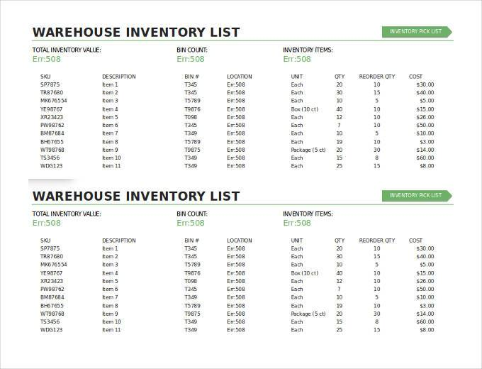 Printable Warehouse Inventory List