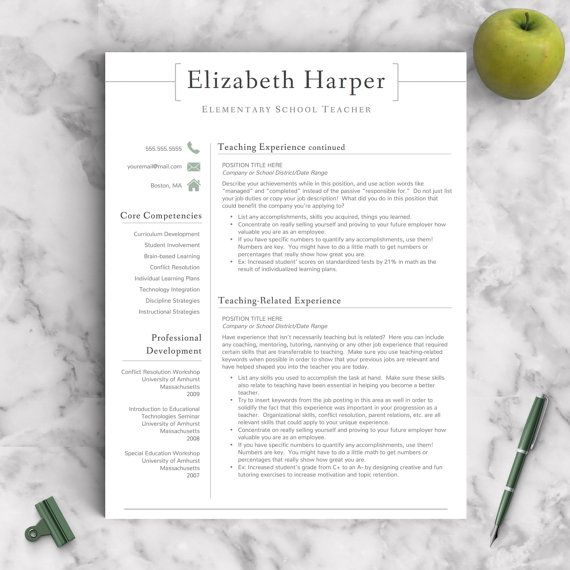 Teacher Resume Template for Word & Pages Teacher CV Template Elementary Resume Teaching Resume Administration Resume