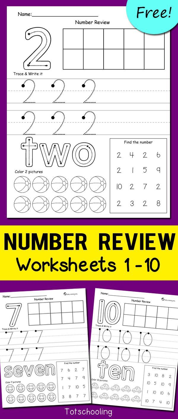 hight resolution of 8 Alphabet Worksheets Abc Games - Free Templates