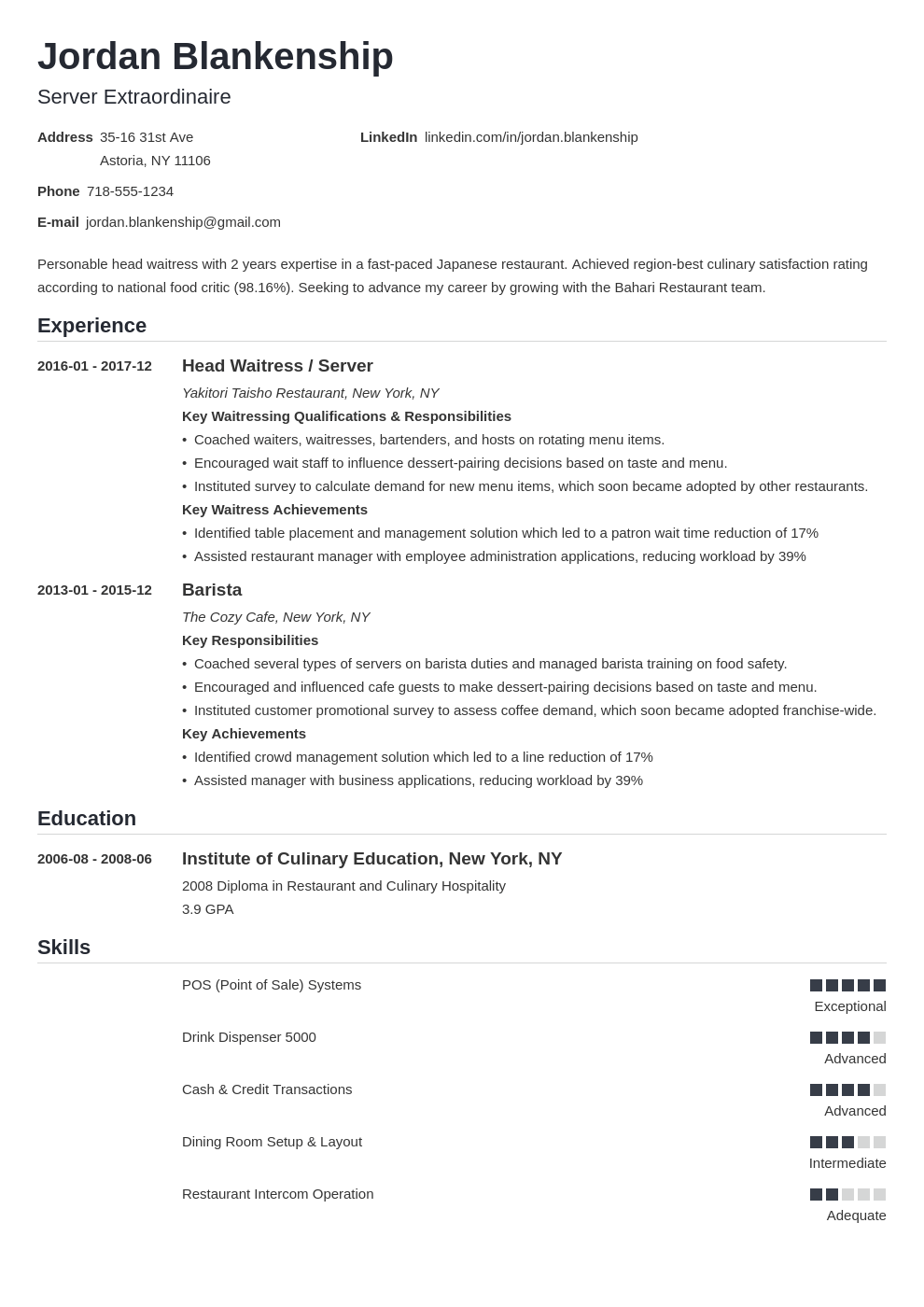 food service resume example template nanica