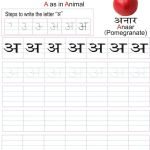 """Hindi Alphabet Letters Worksheets Of Study Village Has some Great Worksheets Do A Quick Search for """"hindi Worksheet"""" to to them It S Worth Poking Around the Site for More"""
