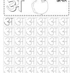 Hindi Alphabet Worksheets Writing Of A Se Anar Writing Practice Worksheets for All the Letters
