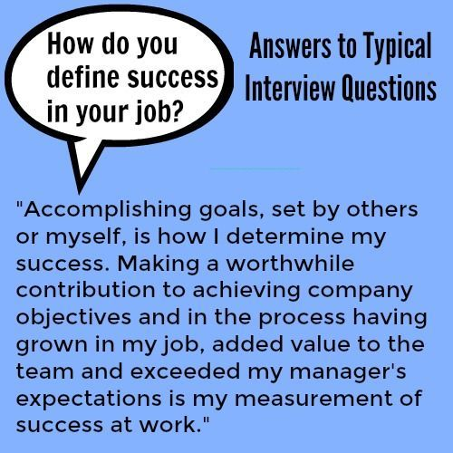 How to Answer Interview Questions about Job Success