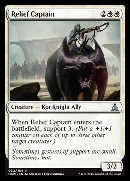 Relief Captain  OATH OF THE GATEWATCH MTG Visual Spoiler