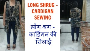 Long Shrug – Cardigan Sewing