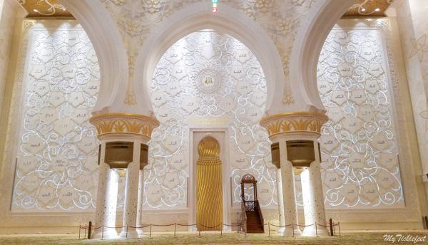 Sheikh Zayed Grand Mosque, Abu Dhabi prayer hall
