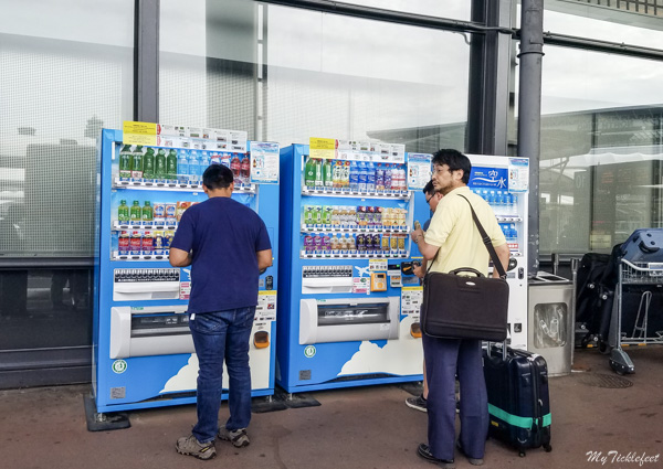 You can guarantee to find vending machines anywhere in Japan