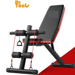 Multi Gym Chair Short Lawn Chairs Mytools Exercise Function Abs Sit Up Dumbbell Bench Six Pack