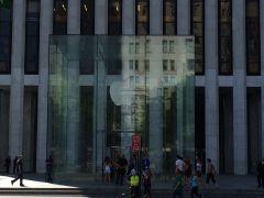 Appel Store