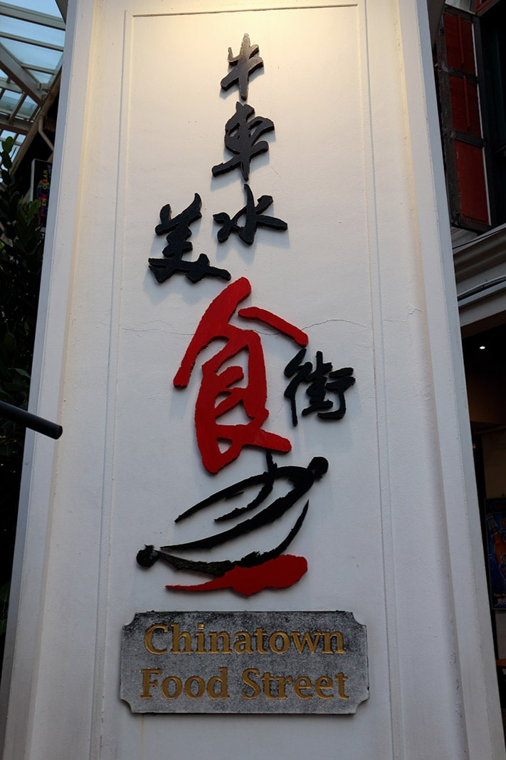 insegna del chinatown street food